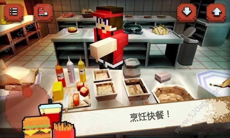 制作汉堡工艺建造无限金币中文破解版(Burger Craft)图3: