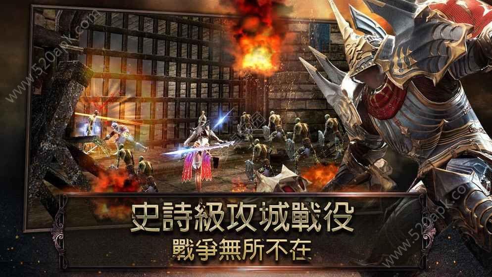 暴君降临官方网站下载正版必赢亚洲56.net图4: