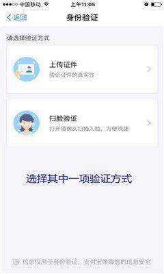 桂农贷推荐码官方手机版app下载图2: