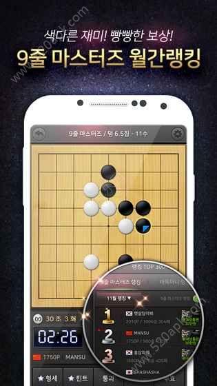 Hangame围棋官网必赢亚洲56.net必赢亚洲56.net手机版版下载图3: