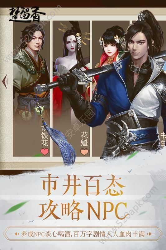 网易楚留香官方网站正式版必赢亚洲56.net图3: