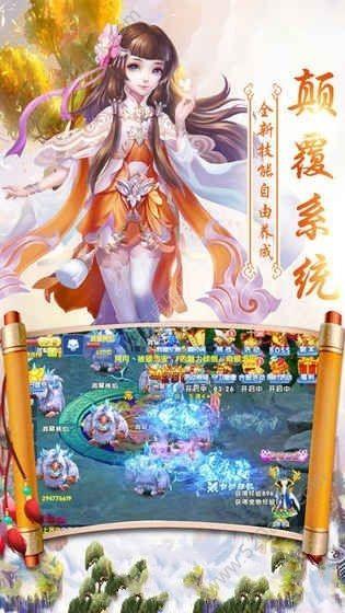 魅惑君心官方网站下载正版必赢亚洲56.net安装图3: