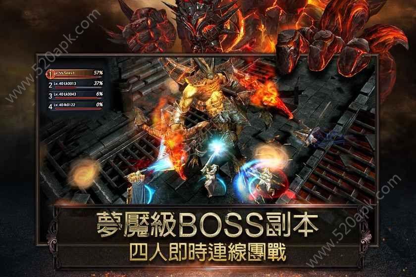 暴君降临官方网站下载正版必赢亚洲56.net图1: