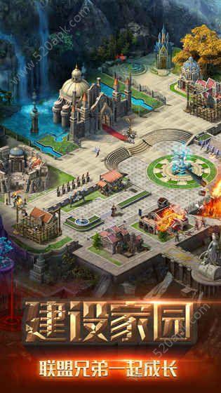 冒险与征服官方网站下载正版必赢亚洲56.net安装图1:
