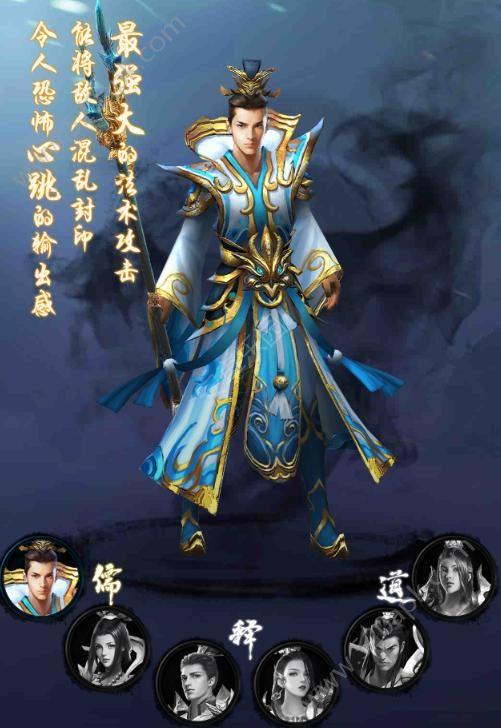 斗剑蜀山H5官方网站下载正版必赢亚洲56.net在线玩图4: