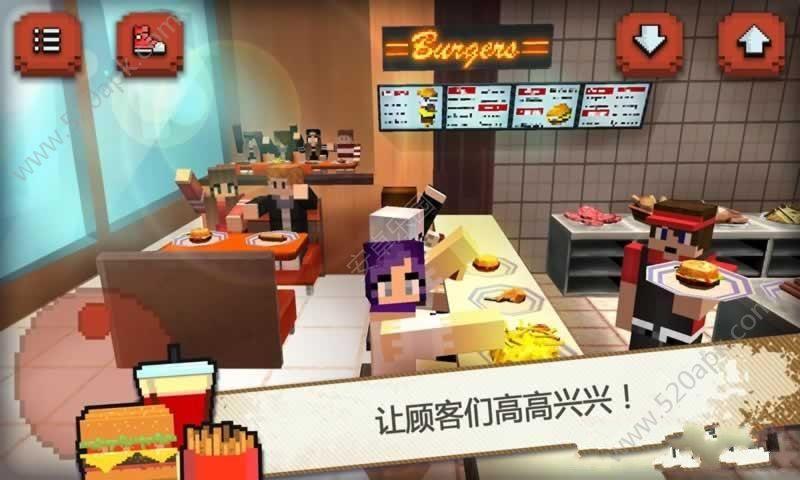 制作汉堡工艺建造无限金币中文破解版(Burger Craft)图4: