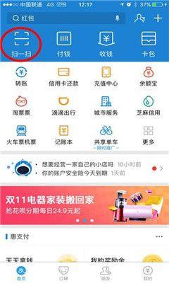 桂农贷推荐码官方手机版app下载图4: