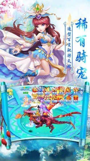 魅惑君心官方网站下载正版必赢亚洲56.net安装图1: