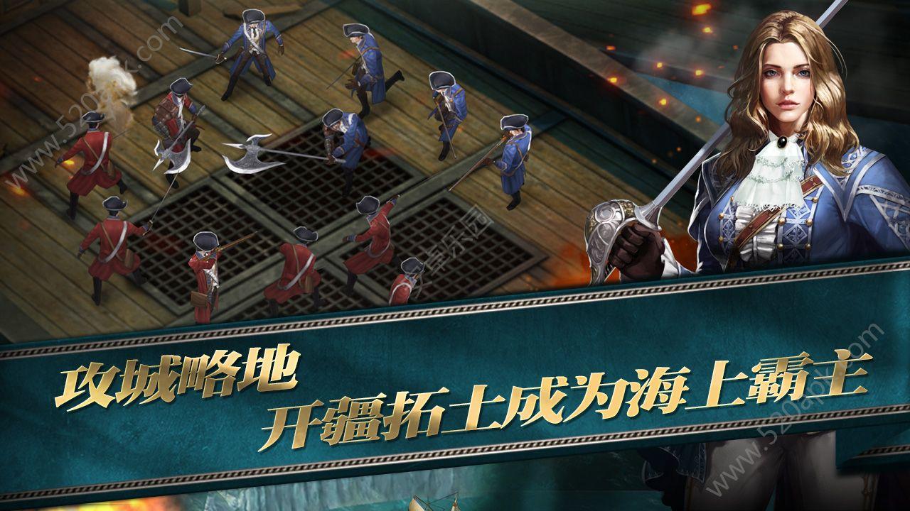 海洋帝国手机必赢亚洲56.net必赢亚洲56.net手机版正式版下载图3: