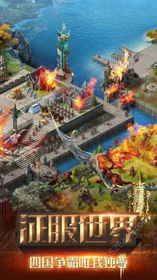 冒险与征服官方网站下载正版必赢亚洲56.net安装图2: