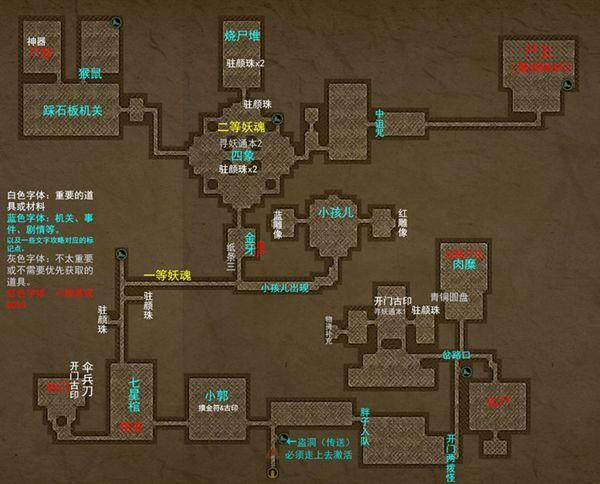 盗墓长生印开新地图要钻石吗?开新地图消耗钻石一览[图]图片1