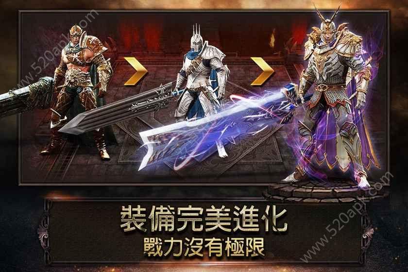 暴君降临官方网站下载正版必赢亚洲56.net图2: