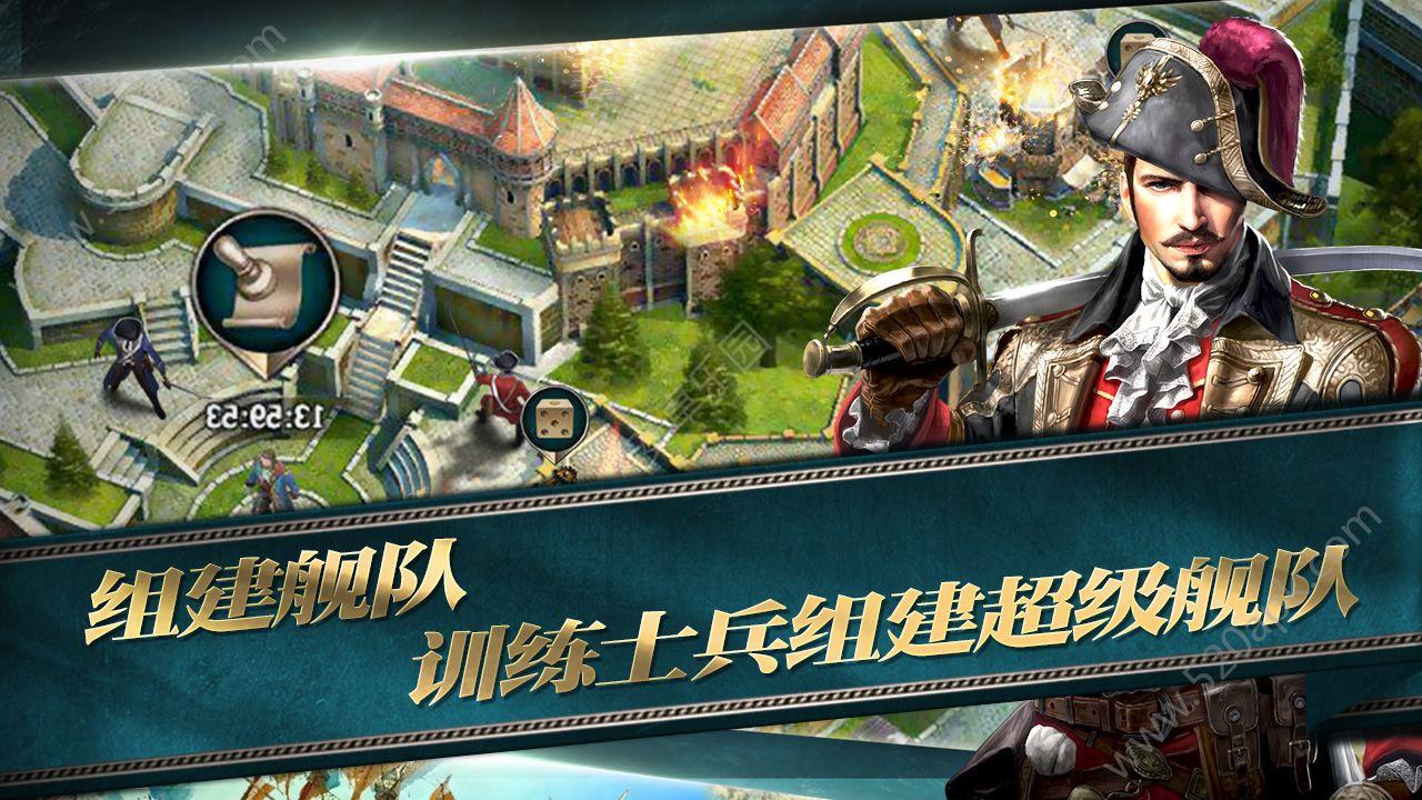 海洋帝国手机必赢亚洲56.net必赢亚洲56.net手机版正式版下载图2: