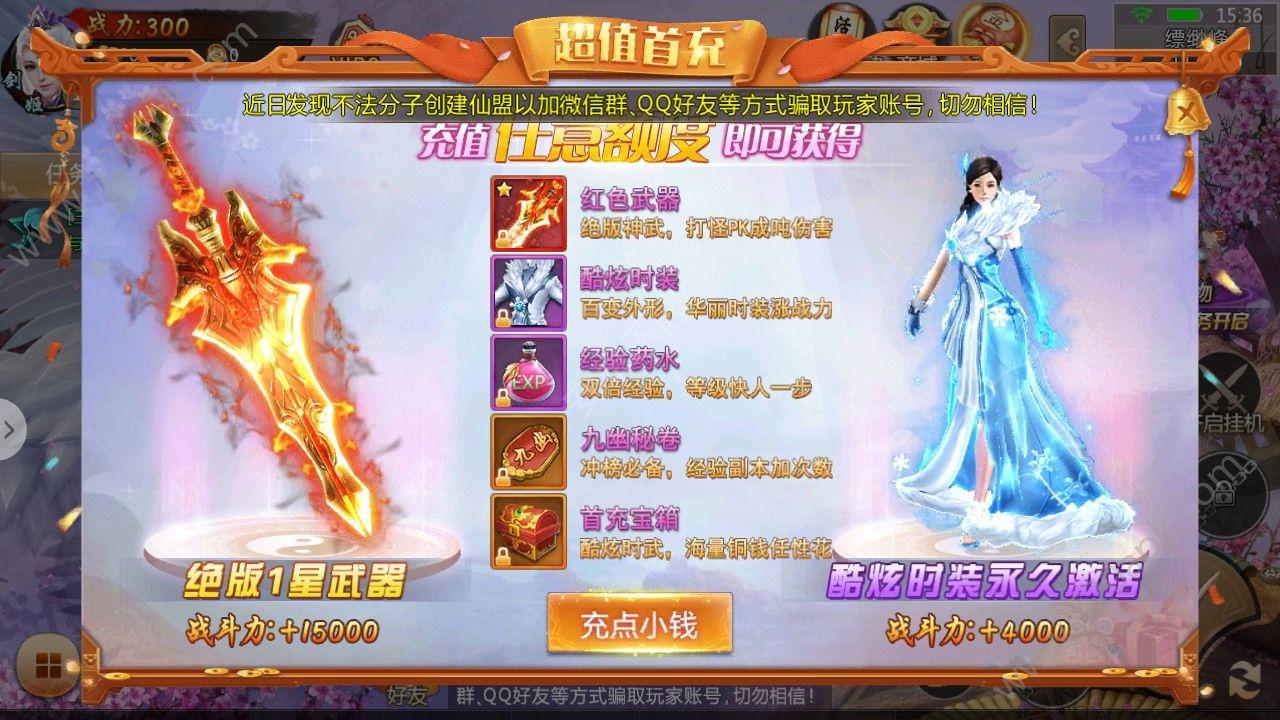 九州仙途56net必赢客户端必赢亚洲56.net手机版正式版官方网站下载图4: