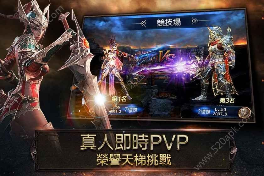 暴君降临官方网站下载正版必赢亚洲56.net图3: