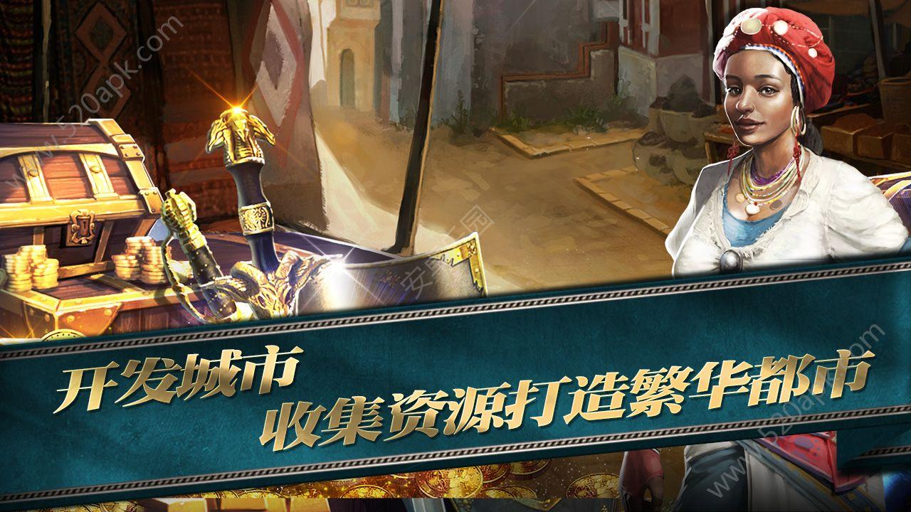 海洋帝国手机必赢亚洲56.net必赢亚洲56.net手机版正式版下载图1: