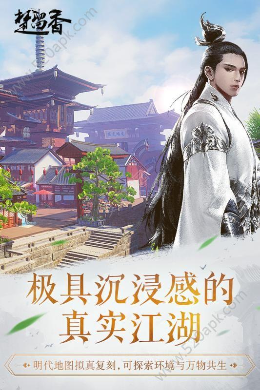 网易楚留香官方网站正式版必赢亚洲56.net图1: