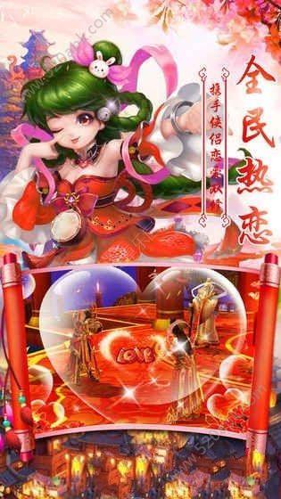 魅惑君心官方网站下载正版必赢亚洲56.net安装图4: