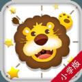 开心学汉字官网app下载 v1.5