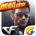CF手游毁灭的曙光官方最新版下载安装 v1.0.16.120