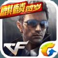 cf手游刷枪软件手机版 v1.0.16.120