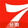 7贷分期手机版app下载 v1.0.4