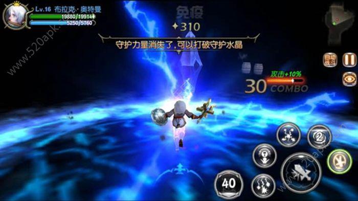 腾讯龙之谷官方网站正版手游图1: