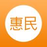 鑫业惠民官网版app下载 v1.0.2