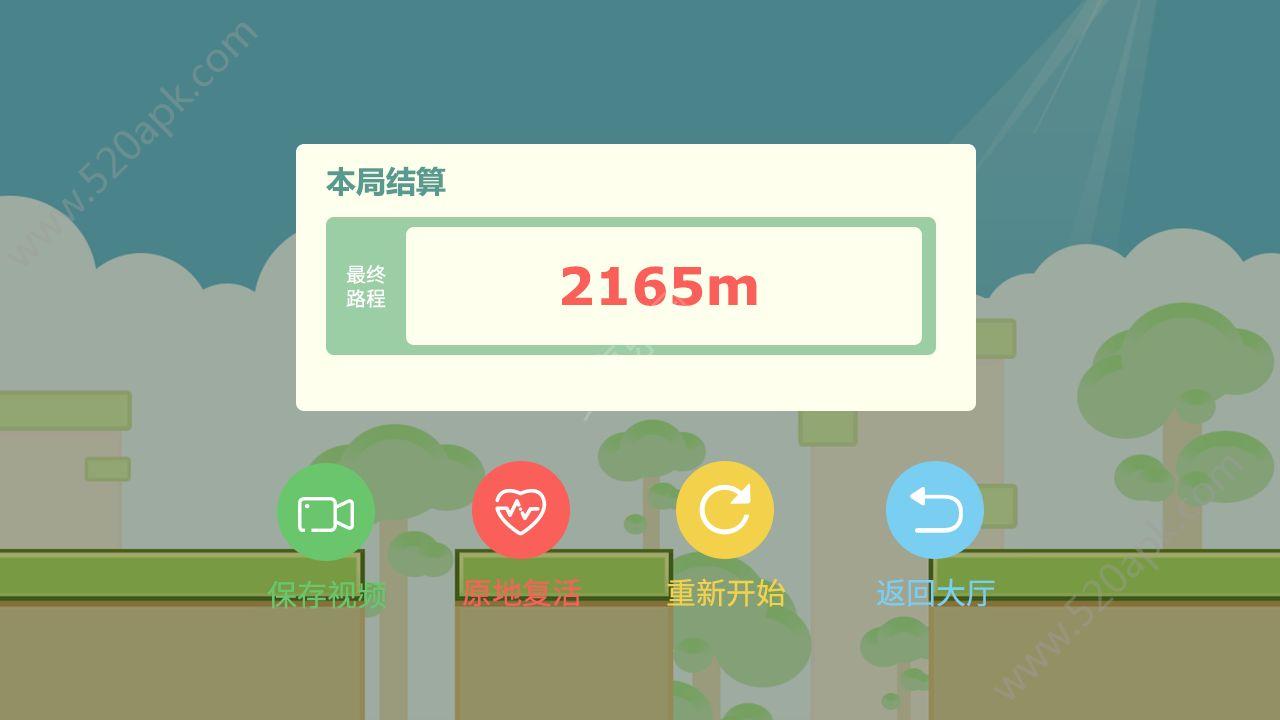 不要停八分音符酱必赢亚洲56.net下载必赢亚洲56.net手机版版  v1.0.4图1