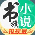 私家书藏app