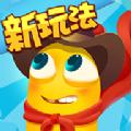 蛇蛇大战游戏下载腾讯应用宝版 v1.6.0.28