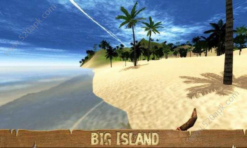 生存世界无人岛游戏安卓版  v5.1.5图4