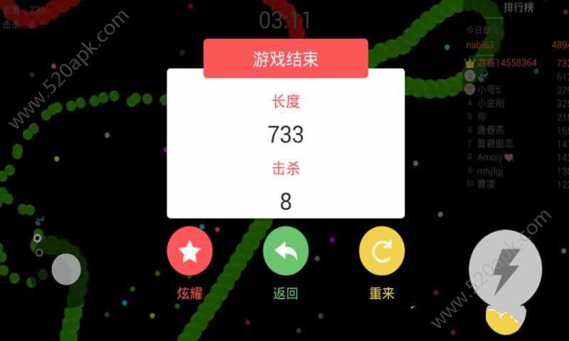 贪吃蛇大作战联网3.4.6官方最新版本图2: