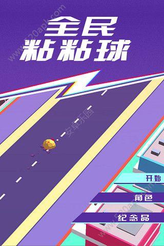 疯狂粘粘球游戏安卓版图2:
