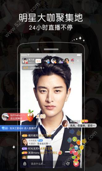 love直播手机版app下载图1: