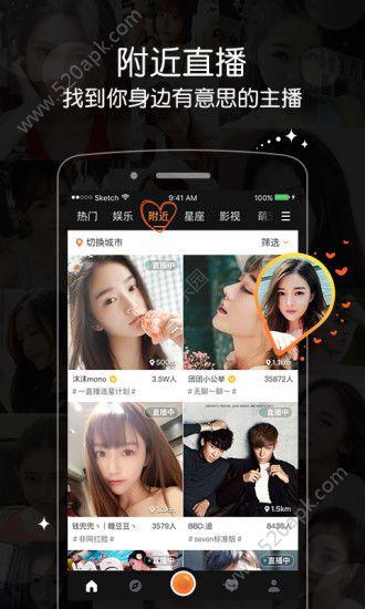 love直播手机版app下载图4: