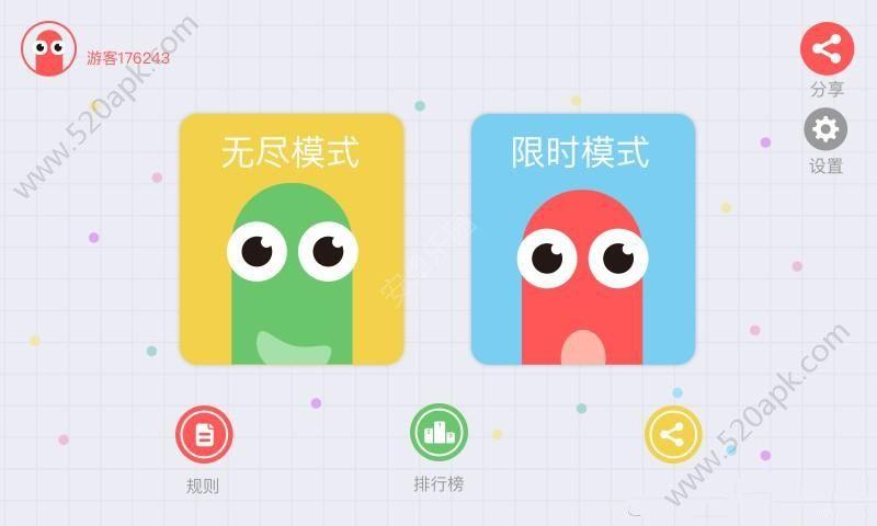 贪吃蛇大作战联网3.4.6官方最新版本图3: