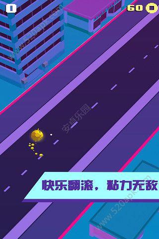 疯狂粘粘球游戏安卓版图4: