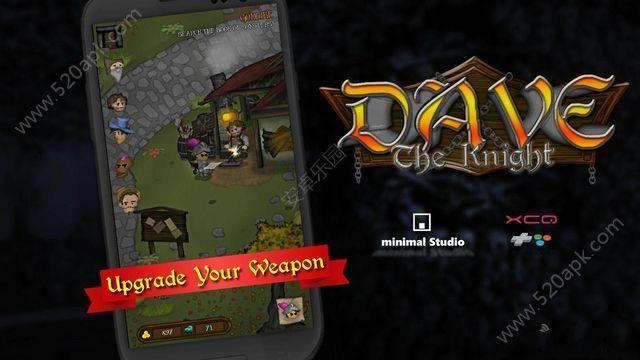 戴夫骑士游戏安卓版图1: