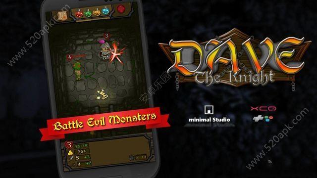 戴夫骑士游戏安卓版图2: