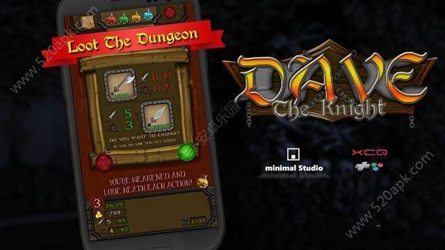 戴夫骑士游戏安卓版图4: