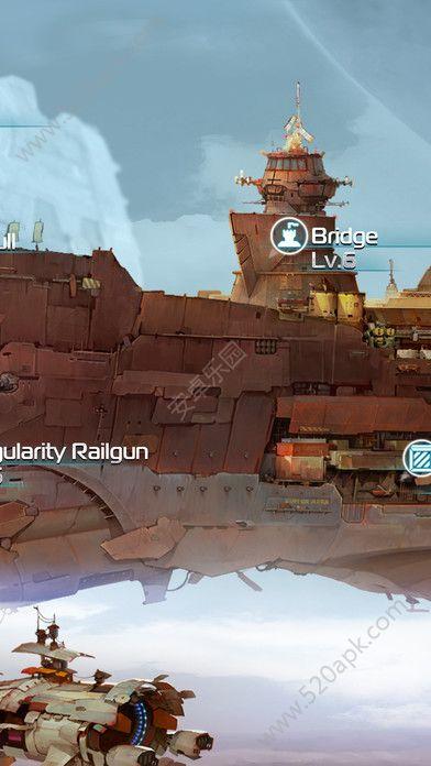 星舰帝国最新版官网下载图3: