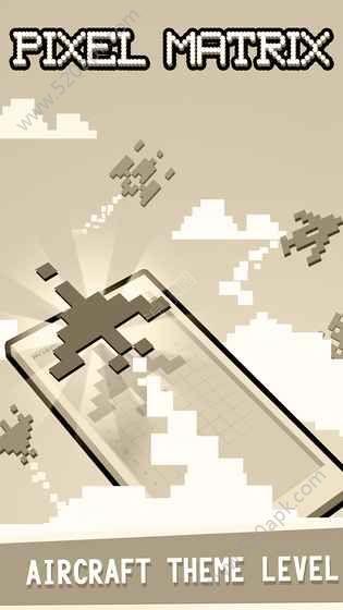 像素矩阵游戏安卓版图3: