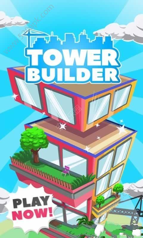 高塔建造游戏安卓版图3: