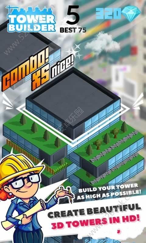 高塔建造游戏安卓版图1: