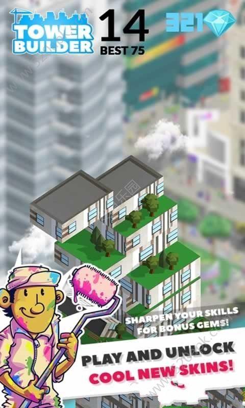 高塔建造游戏安卓版图2: