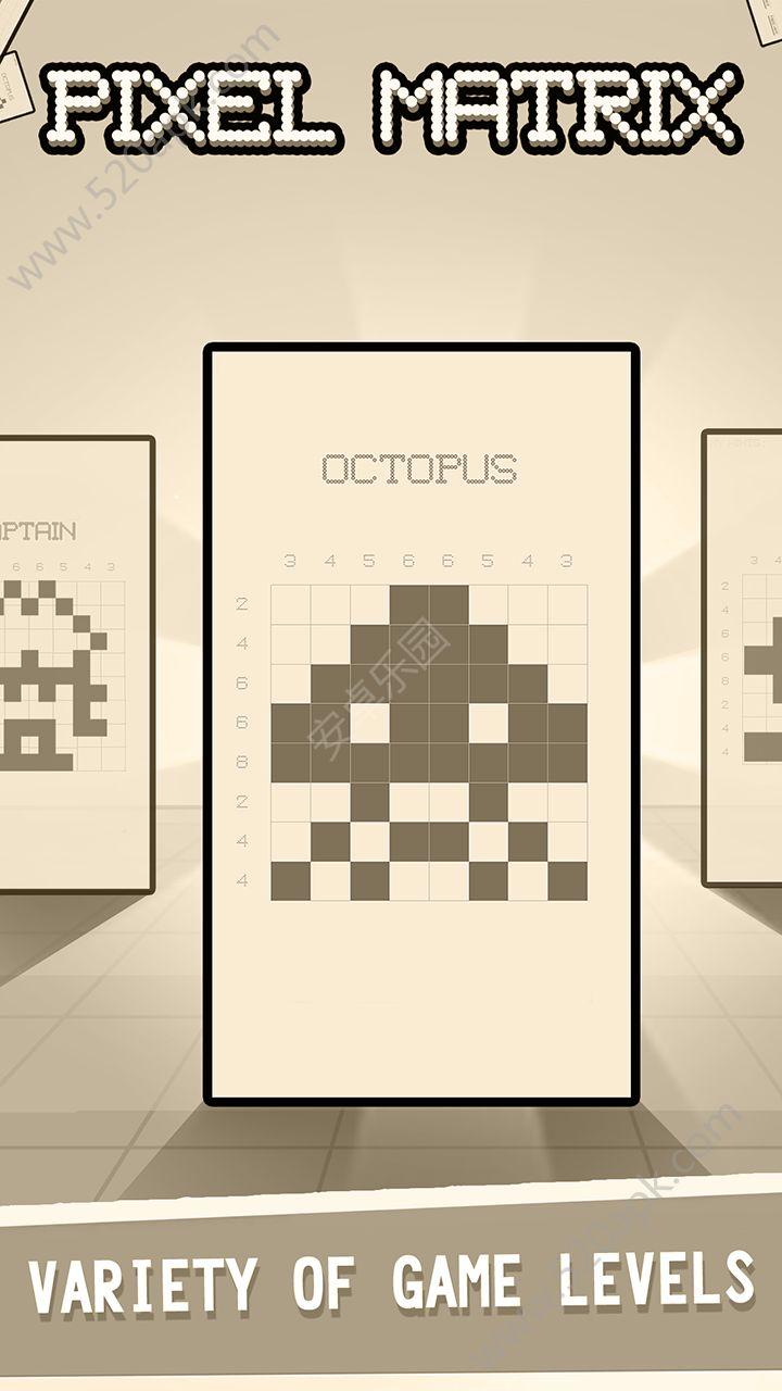 像素矩阵游戏安卓版图4: