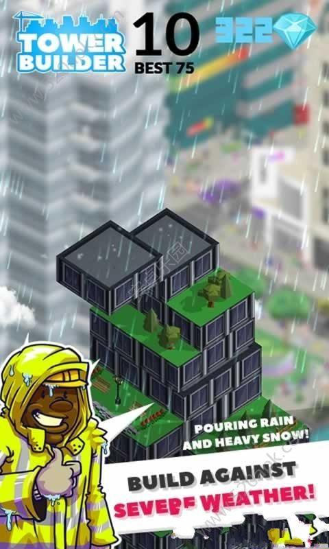 高塔建造游戏安卓版图4: