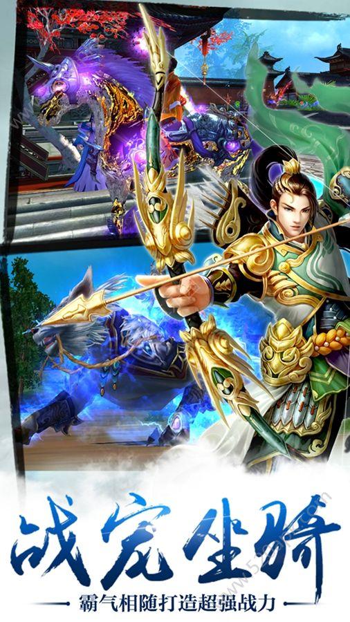 剑之初手游官方网站正式版下载图3: