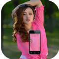 手机透视人体软件